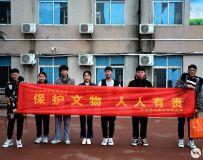 南阳市文物考古研究所开展《南阳市文物保护条例》宣传活动 6