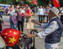 我爱你中国