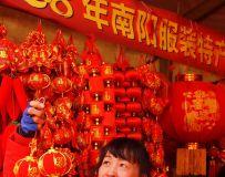 南阳春节:年味