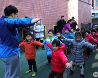 北纬蓝天幼儿园中四班活动随拍 117