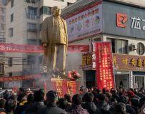 毛主席诞辰126周年纪念活动2