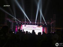 8月9日晚第三届中原最美爱情,十佳夫妻颁奖晚会在赊店古镇隆重举行