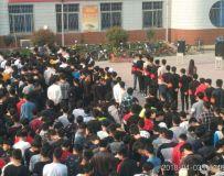 南阳工业学校2018年职业教育系列竞赛活动启动仪式