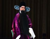 京剧--杀驿1