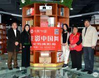 """南阳市社区志愿者协会""""红色文化宣讲百场行""""走进梅溪沙生活书店"""