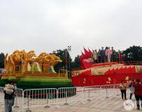 北京展览馆建国70周年大型成就展——国庆花车展(12)
