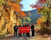 内乡部组织影友到宝天曼风景区采风拍摄活动圆满成功