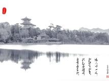避暑山庄:金山寺