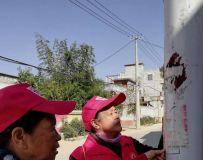 社区志愿者协会开展百名志愿者文明乡村行走进石桥镇 18