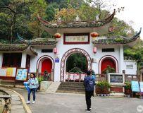 黔灵山即景 4