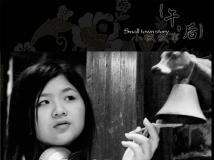 模特小薇-小洲村印象