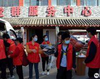 南阳市社区志愿者协会开展百名志愿者文明乡村行走进石桥镇活动 4