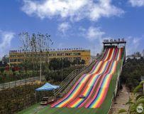 月季园里的彩虹滑梯