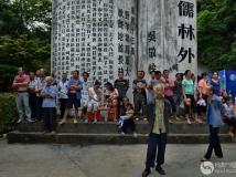 清代吴敬梓《儒林外史》笔下的贵州镇远铁溪