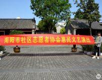"""庆""""五一""""迎""""建党100周年""""惠民文艺演出"""