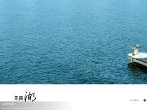 学拍两张有水的风景片