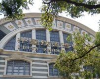 中国铁路博物馆随拍之十三