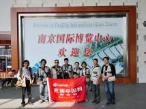 南京部十月一日南京国际车展外拍活动合影