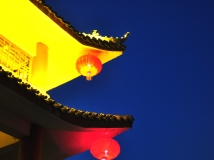 【13年第12期月赛 】大红灯笼高高挂