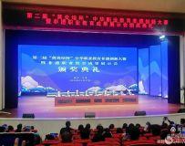"""南阳工业学校参加第二届""""黄炎培杯""""非遗创大赛再创佳绩"""