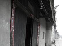 """《印象荆紫关》(组照10幅)""""美丽淅川""""参赛作品"""
