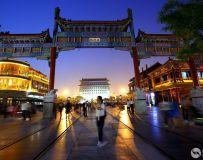 老北京的箭楼