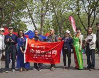 油田部参加中国石化公众开放日启动仪式圆满成功