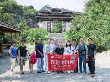 光影中国网聚焦融安龙舟节最后一站————石门仙湖