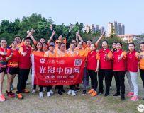 深圳微马雄鹰公益组织活动