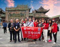 光影中国网河南油田部17名影友参加杜旗关公旅游活动圆满完成