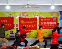 金韵部:南工书法协会的志愿者走进南阳特教开展互动活动 3