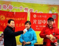 金韵部:南工书法协会的志愿者走进南阳特教开展互动活动 2