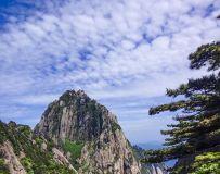 黄山风景―手机拍摄【2】