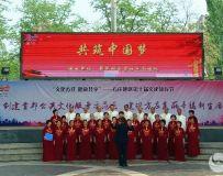 2018北京方庄地区体育文化节开幕式(27)