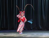 京剧——《扈家庄》