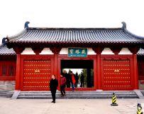 陕州宝塔苑景区随拍(2)