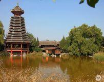 中华民族园随影