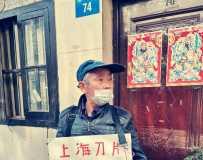 苏州葑门老街即景(二)