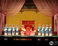 长安大剧院京剧《龙凤呈祥》之八