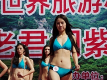 世界旅游小姐大赛(三)