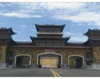 香严寺景观