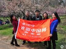 南京部二赴梅花山采风活动
