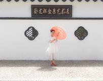 南阳世界月季大观园—人像习作(2)