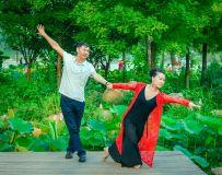 湿地莲池·国标舞姿2(金韵部)