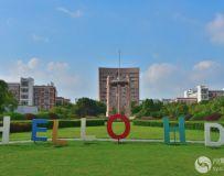 杭州电子科技大学问鼎广场