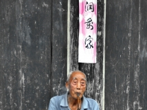 走进荆紫关之六——老人的沉思