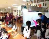 北纬蓝天幼儿园中四班活动随拍 114