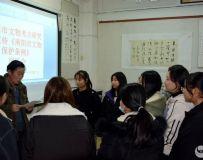 南阳市文物考古研究所开展《南阳市文物保护条例》宣传活动 17