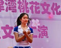 桃花节开幕式18