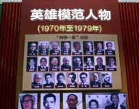 北京展览馆建国70周年大型成就展(51)